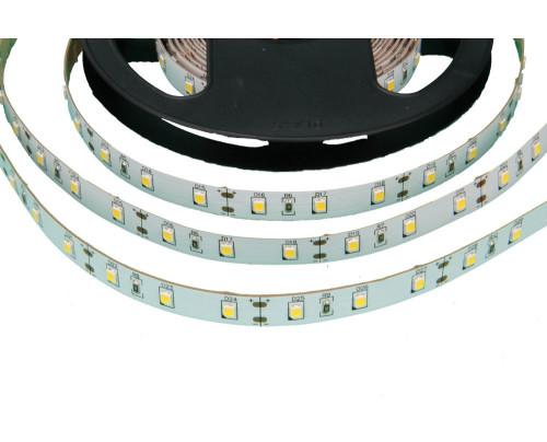 LED pásek SB3-300 vnitřní záruka 3 roky