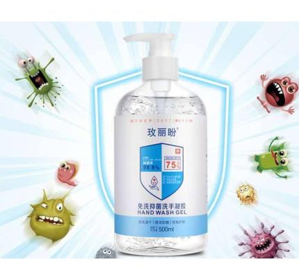 500ml - Antibakteriální dezinfekční gel - účinnost proti virům 99,9%