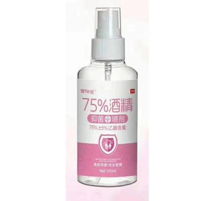 Antibakteriální gel dezinfekční - 100ml - obsah alkoholu 75%