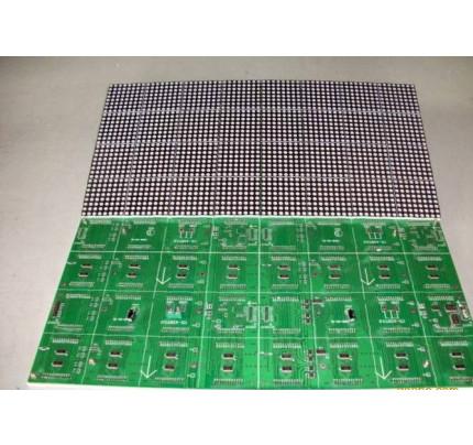 RGB LED panel PH4.75 64x32 vnitřní jednobarevný