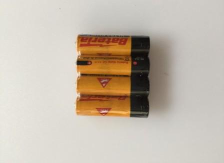 4 x tužková baterie AA 1,5V