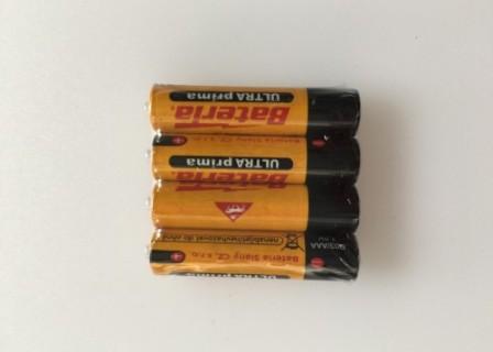 4 x mikrotužková baterie AAA 1,5V
