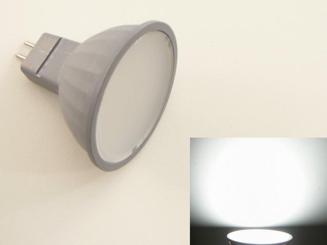 LED žárovka MR16 EV7W - studená bílá